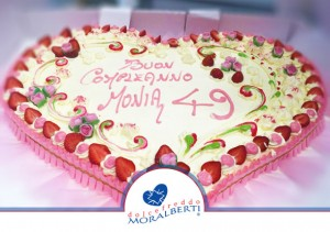 torta-cerimonia-sagomata-cake-design-su-ordinazione-dolcefreddo-moralberti-pasticceria-artigianale-italiana.04