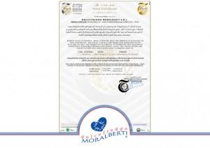 certificazione-halal-2020-dolcefreddo-moralberti-pasticceria-artigianale-italiana